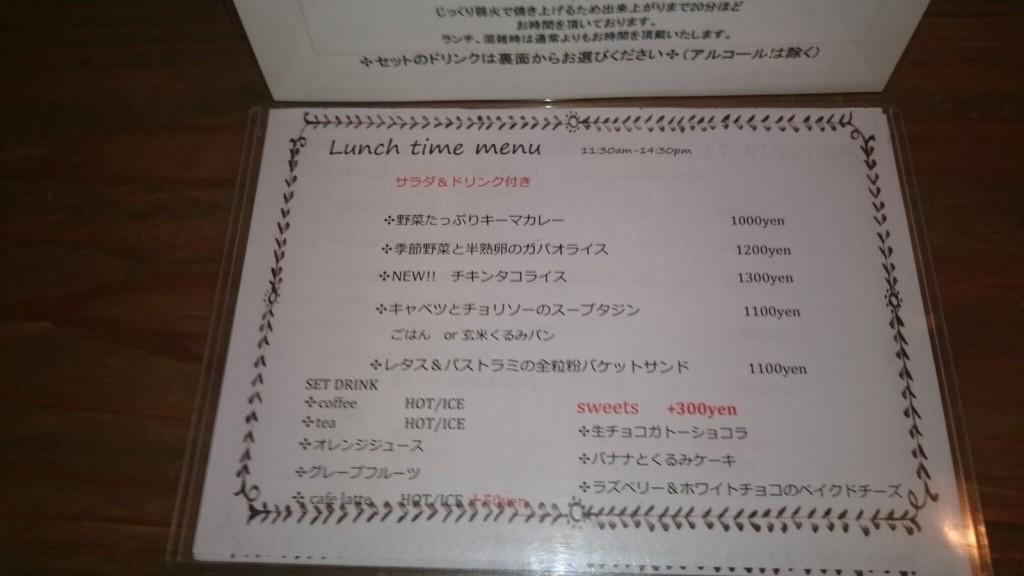 千葉,グルメ,JR千葉駅,北口,アパートメントエムカフェ,カフェ,ランチ