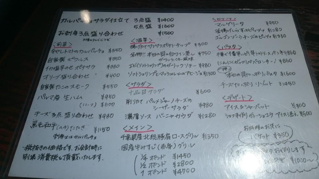 千葉,グルメ,JR都賀駅,イタリアン,HAYASHIDA,ランチ