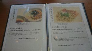 千葉,グルメ,Jフレスポ稲毛,蕎麦とカフェの店 すぐそば,十割そば,ランチ,すぐそば