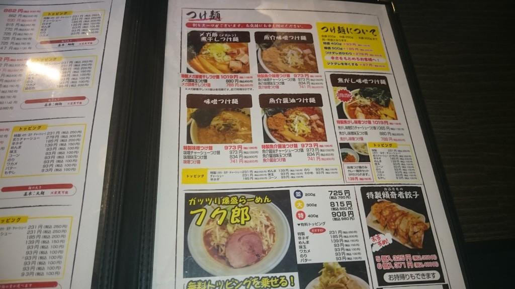 千葉,グルメ,桜木駅,背脂,福たけ,ラーメン
