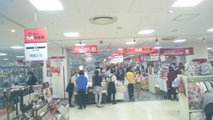 千葉,グルメ,千葉そごう,九州物産展