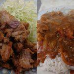 千葉最強の町中華、北葉飯店にて焼肉ライス&カツカレー 名物の餃子にも負けない激ウマな2品だった!