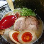 都賀駅西口に新規オープン、麺屋黄門さま 4度目の正直でようやく辿り着いた鶏白湯ラーメン