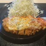 中央区都町にオープンした24時間営業の豚カツ店 松のや 千葉都町店で頂くチーズトマトロースカツ定食